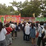 ベトナムフェスティバル2015 - 写真: