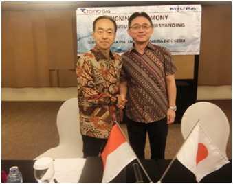 indonesia219