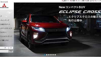 三菱自動車はアジアでの生産を強...