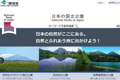 環境省は日本企業のアジア水ビジネス市場への進出支援